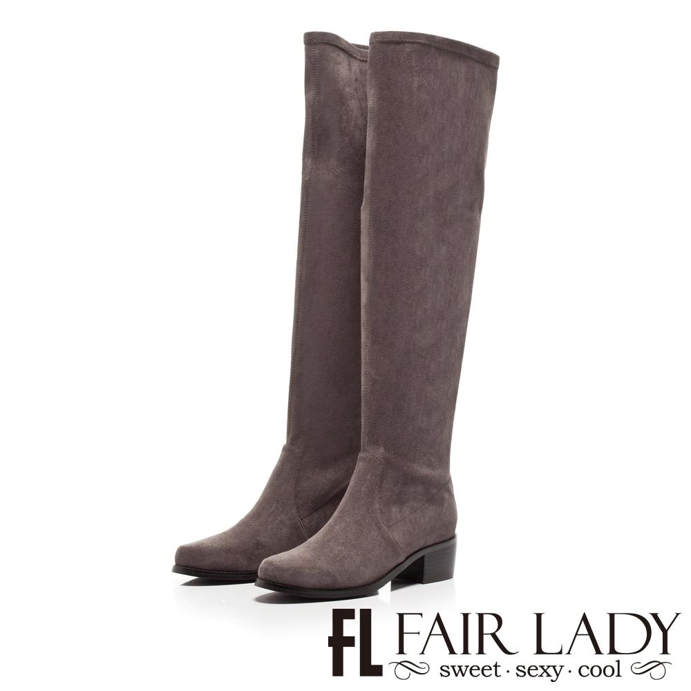 FAIR LADY 素面彈性絨布粗跟膝上長靴 灰