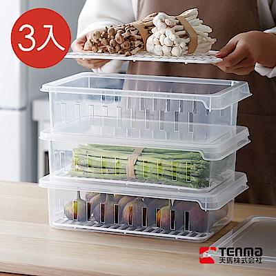 【日本天馬】冰箱生鮮/蔬果冷藏冷凍保鮮盒 3入