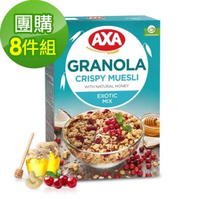 699免運瑞典AXA亞麻籽莓果穀物麥片8件組375gx8