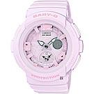 Baby-G 愛旅行粉彩手錶-粉紅(BGA-190BC-4B)