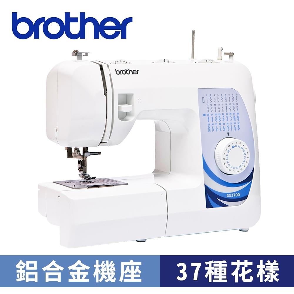 (下單登記送900)小資實用 日本brother 深情葛瑞絲實用型縫紉機GS-3700