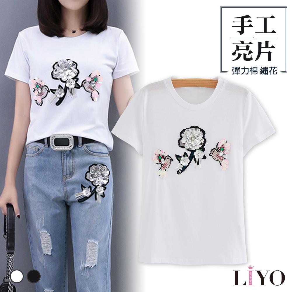 上衣-LIYO理優-手工立體亮片天堂鳥花朵修身彈力透氣T恤