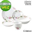 CORELLE康寧 田園玫瑰件式餐盤組(801)