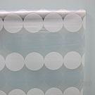 素面自黏窗貼2入(45cm*200cm) GH-T035