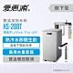 愛惠浦 HS288T+PURVIVE Trio-4H2雙溫系統三道式廚下型淨水器(到府安裝) product thumbnail 1