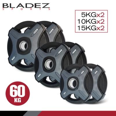 【BLADEZ】OP1-PU灰色奧林匹克包膠槓片-60KG超值組(5KG*2入/10KG*2入/15KG*2入)