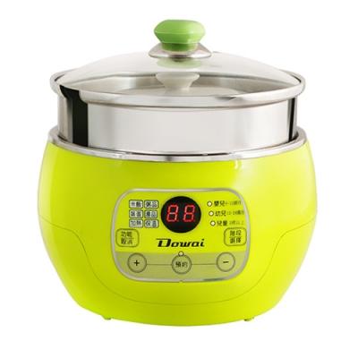 Dowai多偉 蒸健康304不鏽鋼寶寶鍋(DT-230單身鍋)