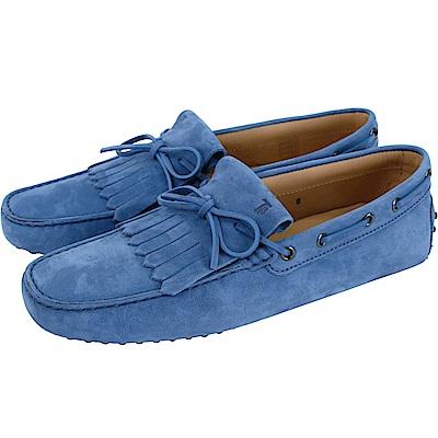 TOD'S Gommino Driving 麂皮絨流蘇繫帶休閒豆豆鞋(男鞋/藍色)