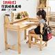 【MIT】木工純手作四段式可調成長桌椅組 product thumbnail 1