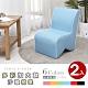 【Abans】漢妮多彩加大款L型沙發椅/穿鞋椅凳-多色可選 (2入) product thumbnail 1