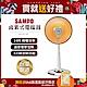 SAMPO聲寶 14吋 2段速定時鹵素電暖器 HX-FD14F product thumbnail 1