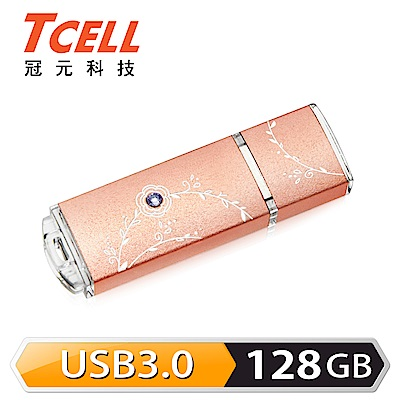 TCELL 冠元-USB3.0 128GB 絢麗粉彩隨身碟-玫瑰金