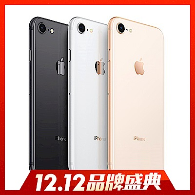 Apple iPhone 8 64G 4.7吋智慧旗艦手機