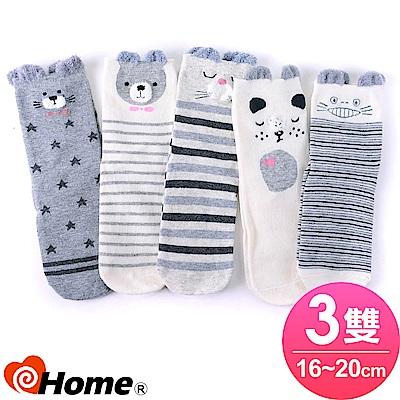 ihome 半統童棉襪 -純雅棉柔-點條(3雙-隨機款-02)