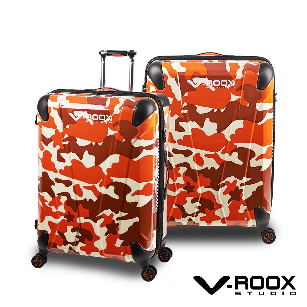 V-ROOX AXIS  28吋 紅磚迷彩 原創設計 防爆拉鏈可擴充行李箱