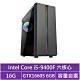 華碩H310平台[獸神狂戰]i5六核GTX1660S獨顯電腦 product thumbnail 1