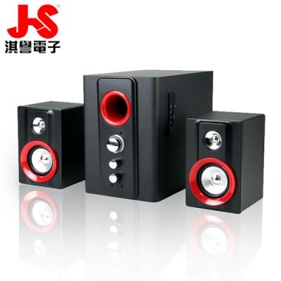 JS 淇譽2.1聲道全木質藍牙喇叭-JY3064