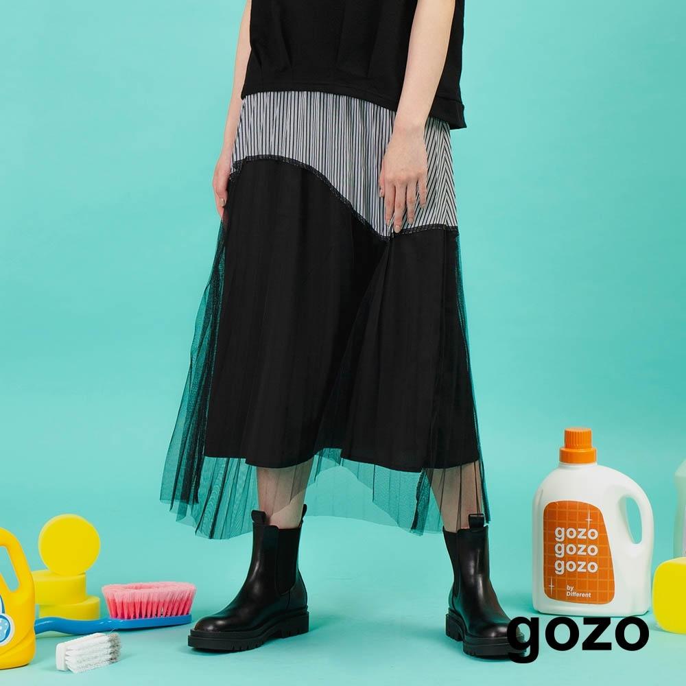 gozo-條紋拼接網紗壓褶裙(兩色)