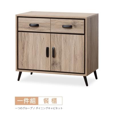 時尚屋 奧爾頓橡木3尺碗盤櫃下座 寬83x深40x高75.3公分