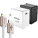 NEXSON iPhone PD閃充+認證線MFI C to Lightning金