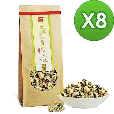 十翼饌 上等台灣菊花 8包