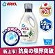 【日本ARIEL】新升級超濃縮深層抗菌除臭洗衣精 930g瓶裝 x1 (微香型) product thumbnail 1