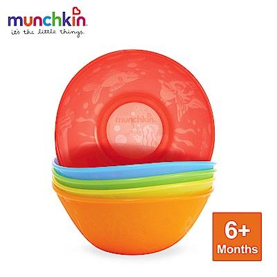 munchkin滿趣健-繽紛碗5入-可微波