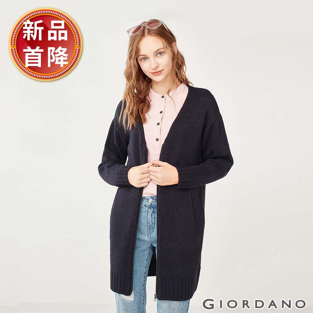 GIORDANO 女裝拉鍊無領素色針織毛衣外套-66 標誌海軍藍 @ Y!購物