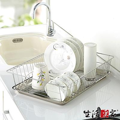 生活采家台灣製304不鏽鋼廚房加大款碗盤陳列瀝水架