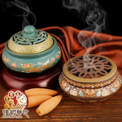 臻觀璽世 佛性禪心 景泰藍陶瓷淨化香爐