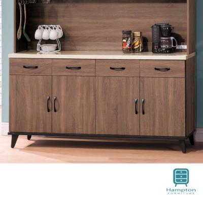 漢妮Hampton道奇系列淺胡桃5.3尺仿石面碗櫃下櫃-160.4x43x81.4cm