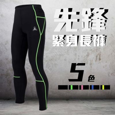 HODARLA 男 先鋒緊身長褲 黑螢光綠