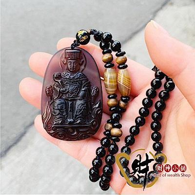 財神小舖 天上聖母媽祖 頂級冰晶黑曜石項鍊-典雅 (含開光) DSP-7607-4