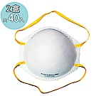 淨舒式 美規N95頭帶式防護口罩(MK910N95)2盒組共40入