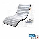 鑫成交替式減壓氣墊床(未滅菌) 杏華 海夫 交替式壓力氣墊床 OC-E5002