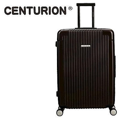 CENTURION美國百夫長消光麥特箱系列29吋行李箱-衣索比亞消光可可0ET