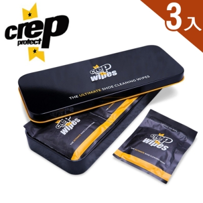 Crep Protect 球鞋快速清潔 濕紙巾-3入組(輕鬆去汙)