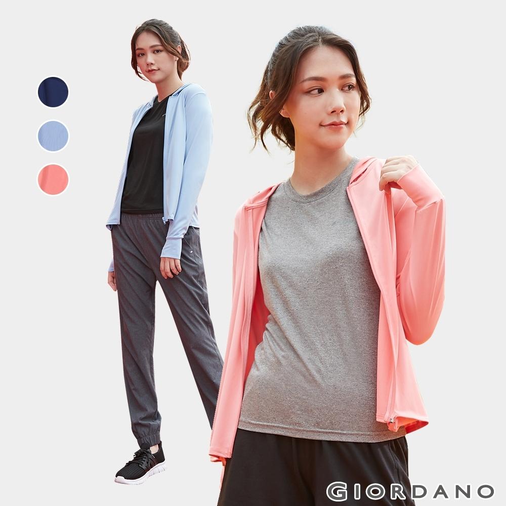 【時時樂】GIORDANO 女裝抗UV素色連帽防曬外套(3色任選)