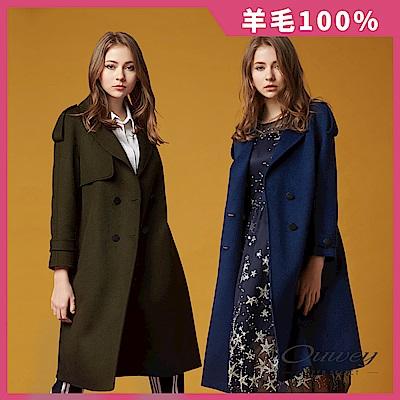 OUWEY歐薇 時尚雙排釦長版毛呢大衣(藍/綠)