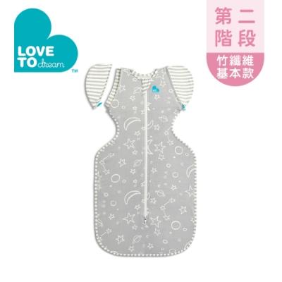 Love To Dream 第二階段(3個月~9個月)蝶型包巾(竹纖維基本款)-灰色-尺寸任選