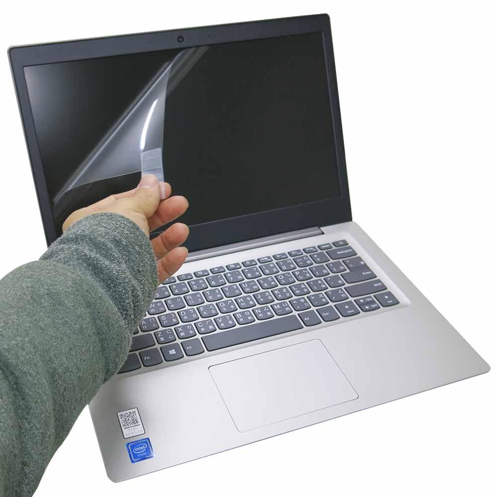 EZstick Lenovo IdeaPad S130 14IGM  專用 螢幕保護貼