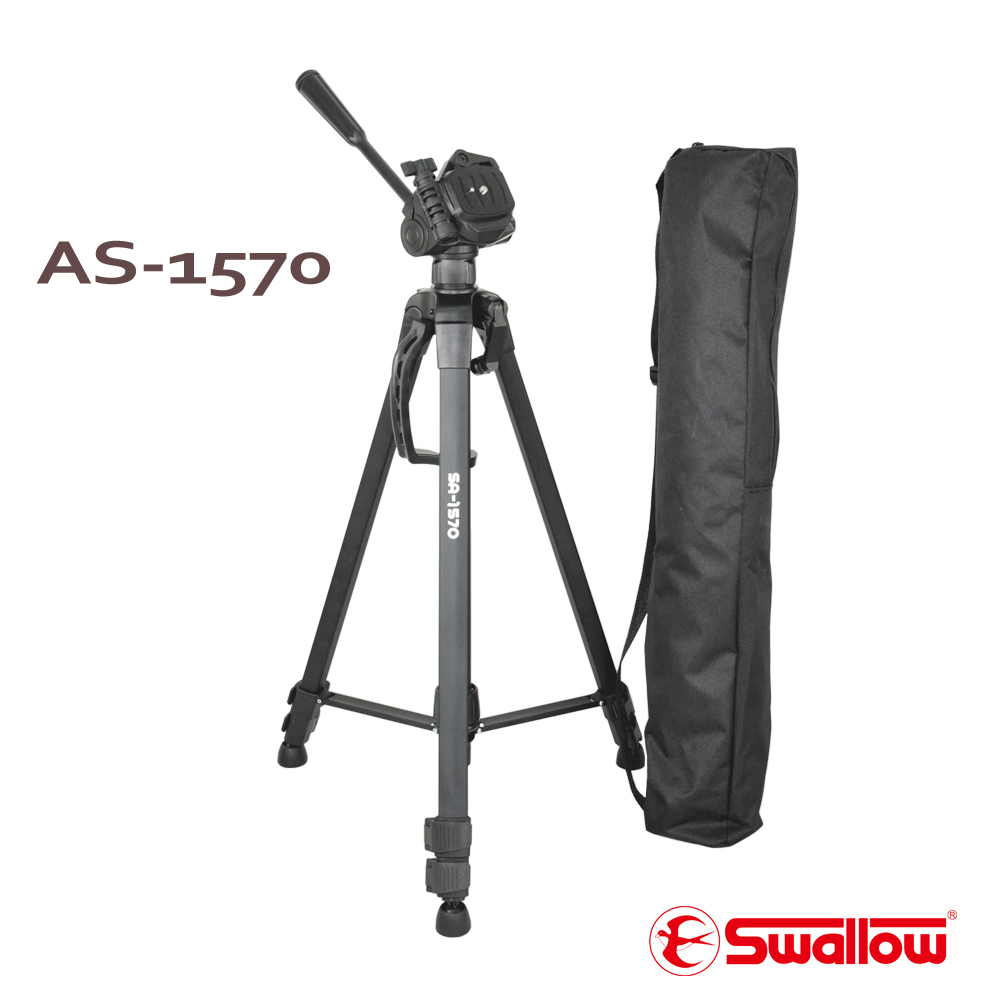 Swallow SA-1570 鋁合金握把式三腳架