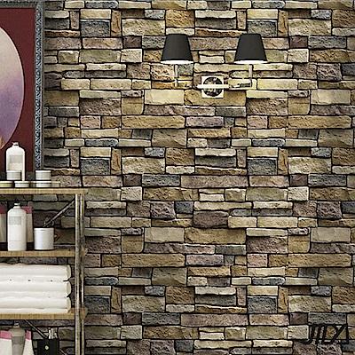 佶之屋 DIY立體3D仿真石紋木紋自黏壁貼 45x300cm-片岩
