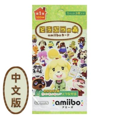 amiibo 卡片 動物之森 第一彈 中文版(50包)