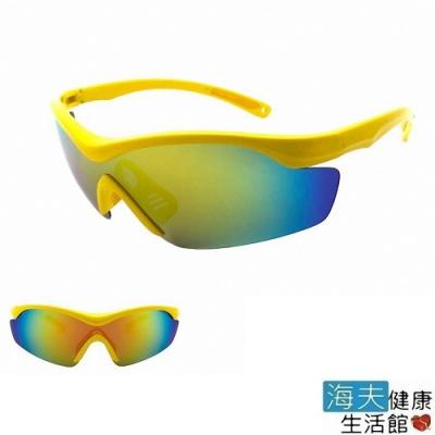 海夫健康生活館 向日葵眼鏡 太陽眼鏡 戶外運動/偏光/UV400/MIT 2228