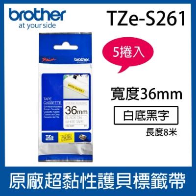 【5入組】Brother TZe-S261 超黏性護貝標籤帶 ( 36mm 白底黑字 )