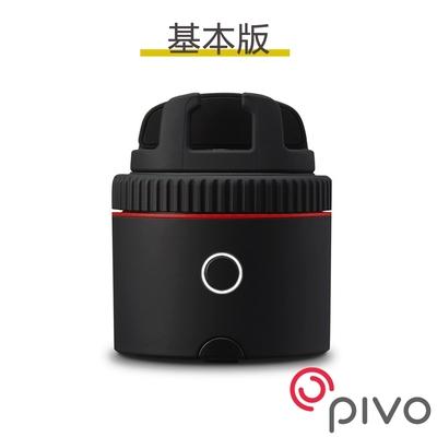 PIVO Pod Red 手機臉部追焦雲台-紅色基本版│APP遙控 串流直播平台