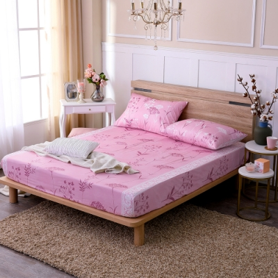鴻宇 100%精梳棉 艾米堤 粉 雙人加大床包枕套三件組