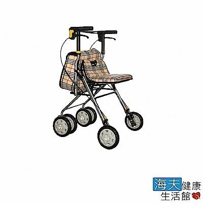 建鵬 海夫 JP-731-1 有扶手 鋁合金 散步車 助行車 購物車