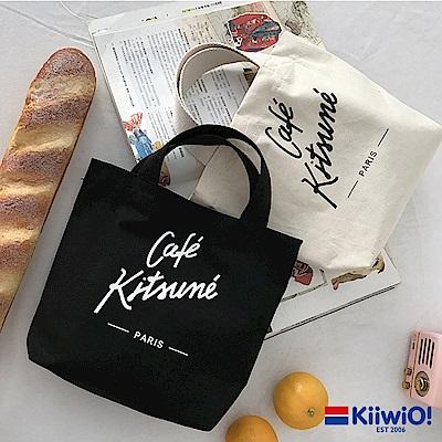 Kiiwi O! 手提帆布隨行袋 Café 小 (兩色選)